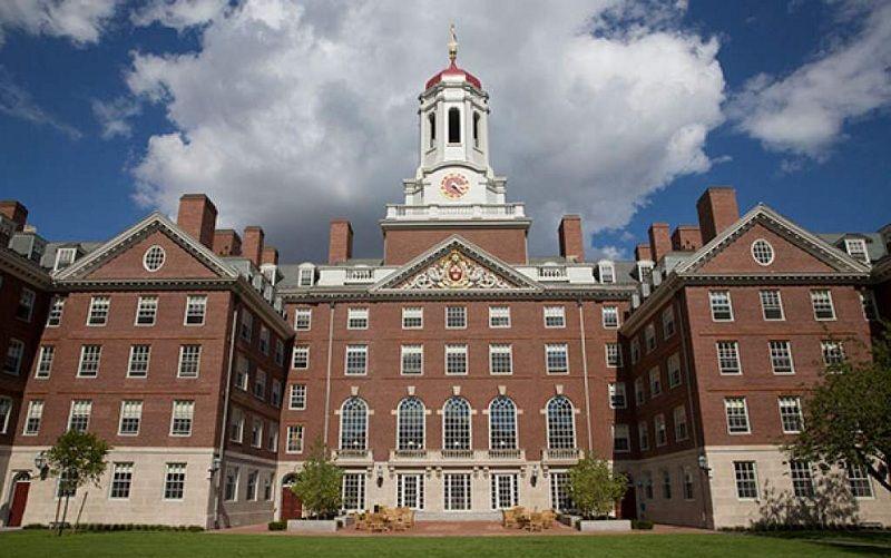 mejor universidad del mundo